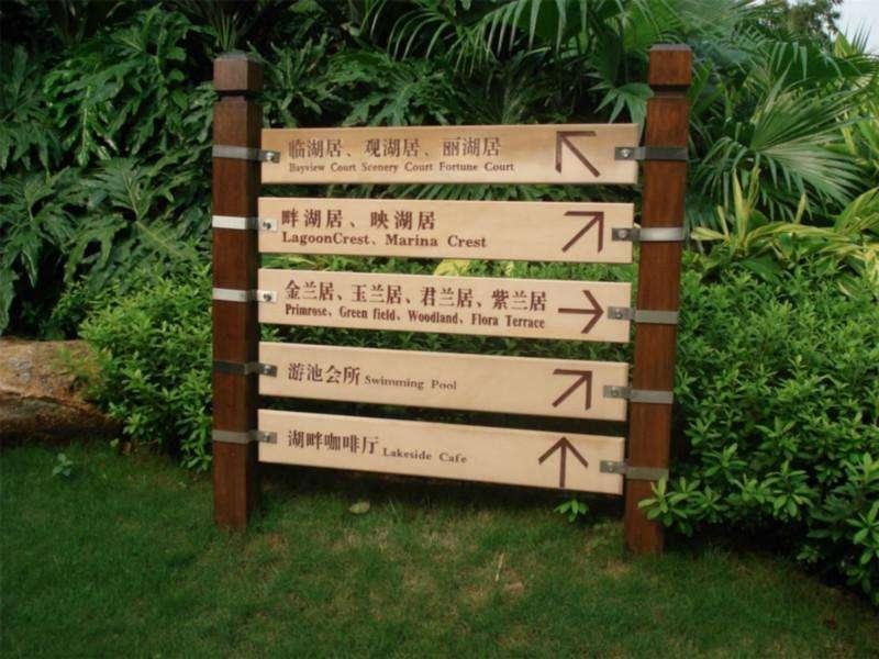 杭州标识标牌