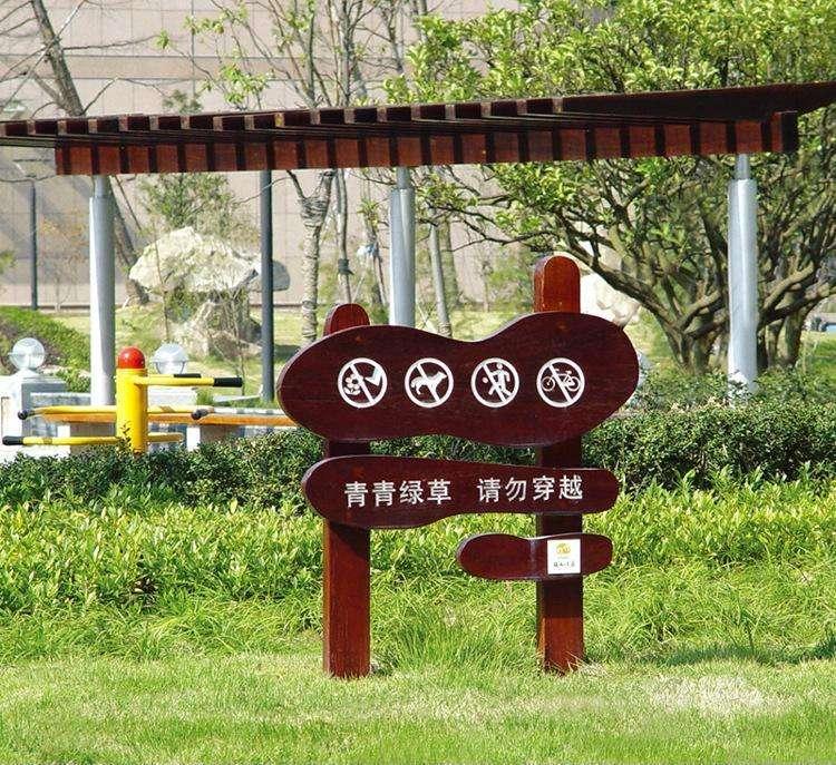 杭州I标识公司